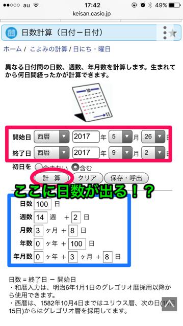 2F08ED08-E7A2-4E8C-A509-0A462D076B35.png
